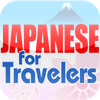 Nihongo - JAPANESE for Travelers