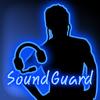 サウンドガード (SoundGuard)