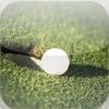 ゴルフ知識