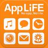 AppLiFEでアプリ探し