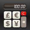 eCurrency -  通貨のコンバーター - Hendrik Holtmann