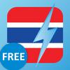 Learn Thai - Free WordPower