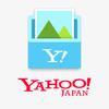 Yahoo!ボックス - Yahoo Japan Corp.