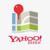 Yahoo!地図無料でナビや乗換案内が使える多機能な地図アプリ