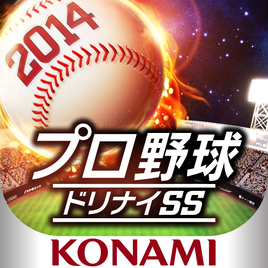 プロ野球ドリームナイン SUPERSTARS - KONAMI