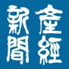 産経新聞 - 株式会社産経デジタル