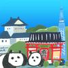 東京100ガイド - Gurunavi, Inc.